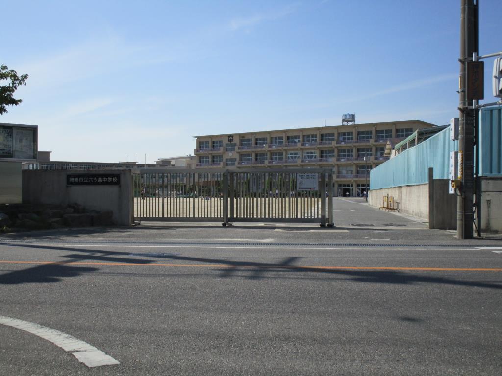 六ツ美中学校(周辺)
