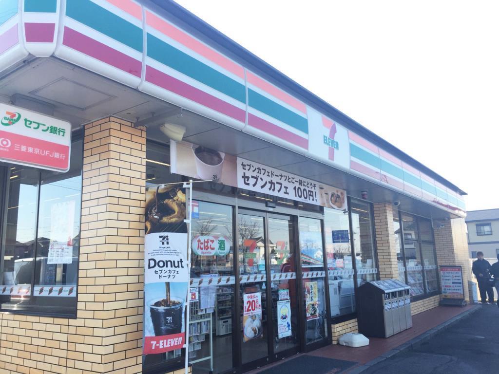 セブンイレブン岡崎中島町店(周辺)