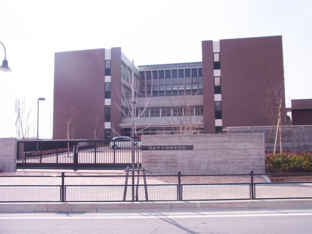 翔南中学校(周辺)