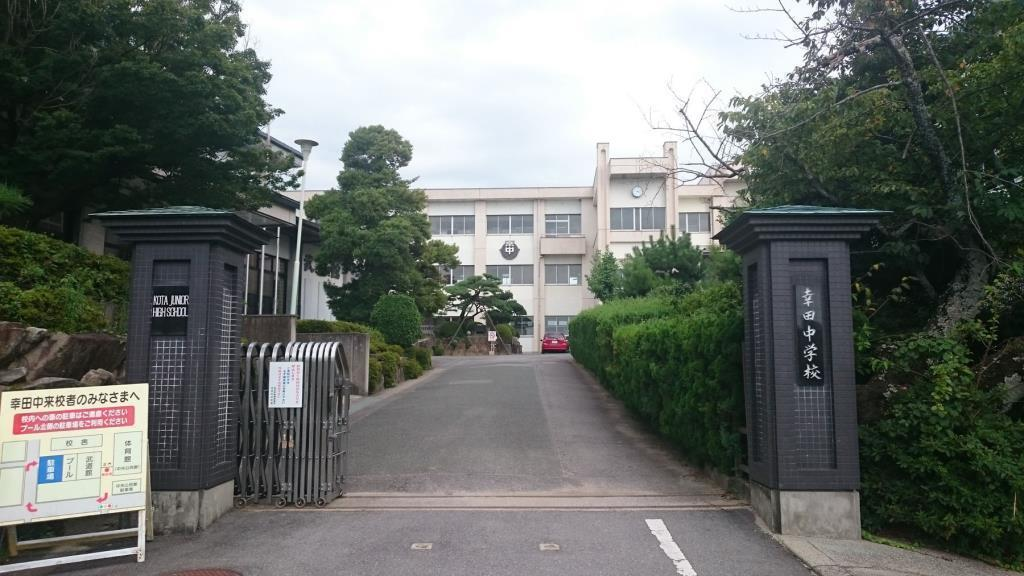 幸田中学校(周辺)