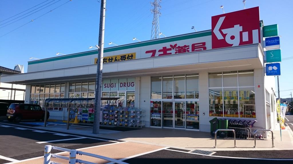 スギドラッグフィール幸田店(周辺)