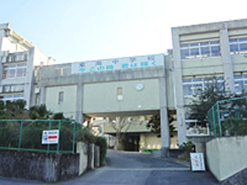 東海中学校(周辺)