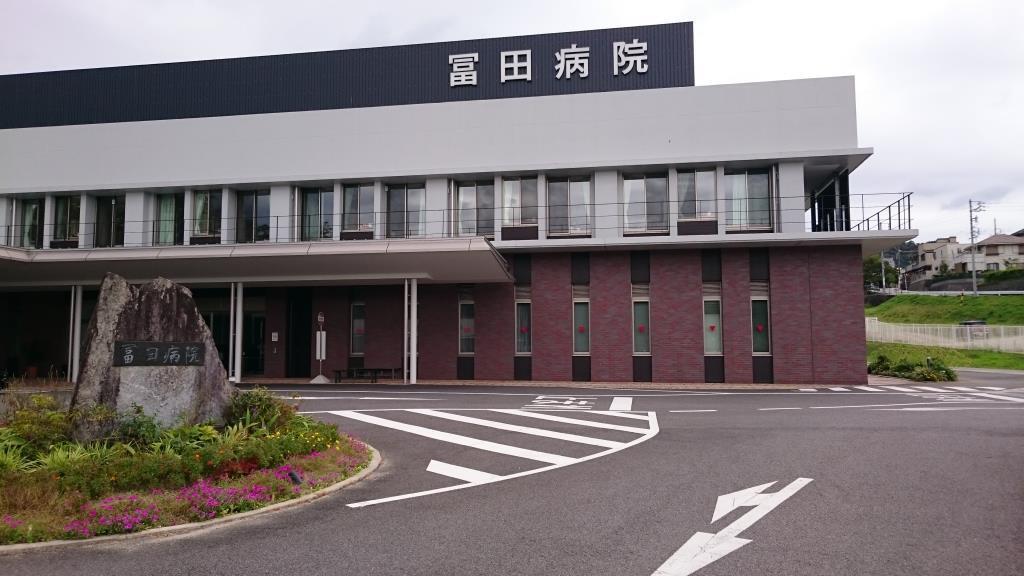 冨田医院(周辺)