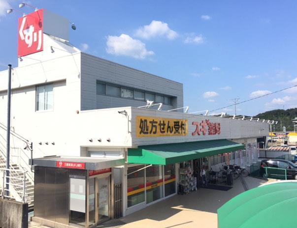 スギドラッグ本宿店(周辺)