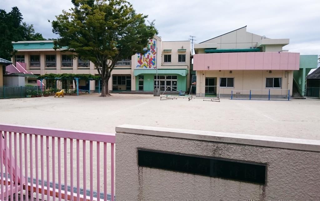 本宿保育園(周辺)