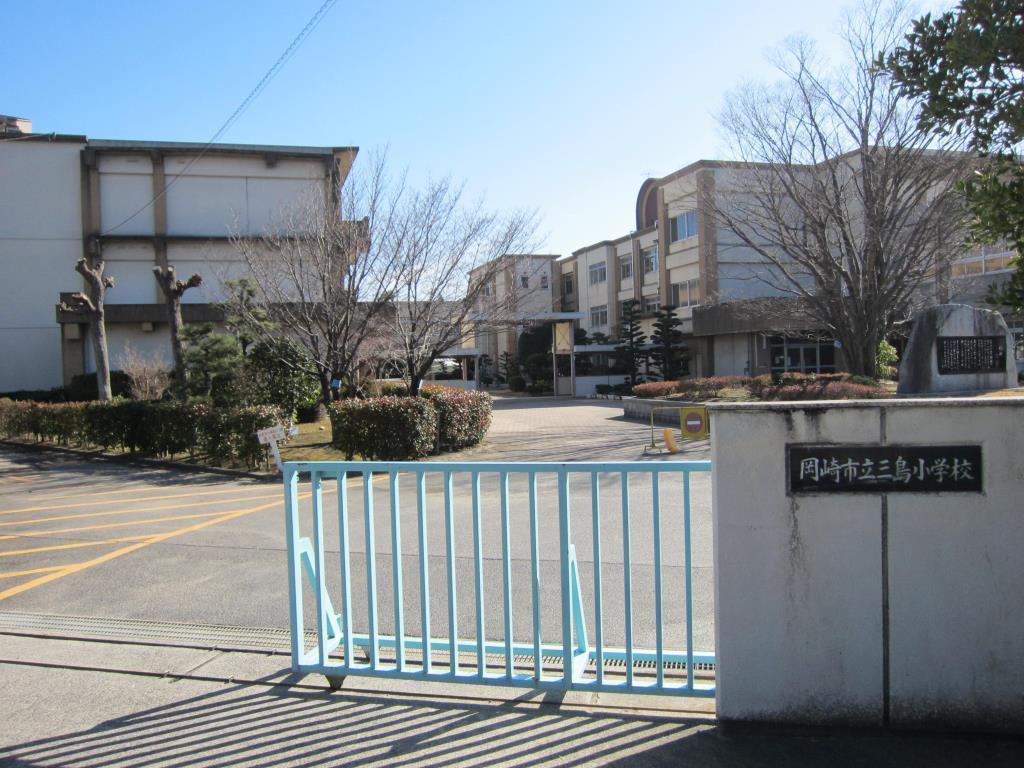 三島小学校(周辺)