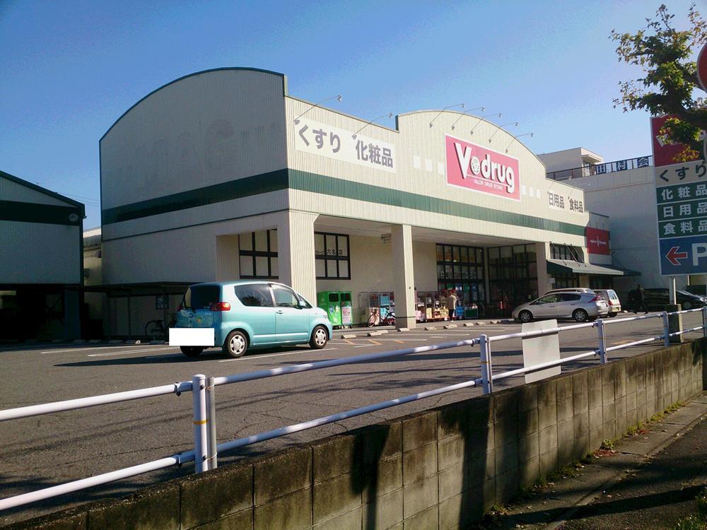 V・ドラッグ六名店(周辺)