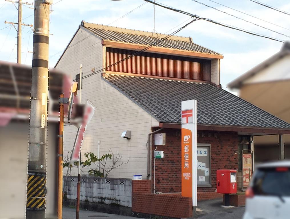 岡崎鴨田郵便局(周辺)