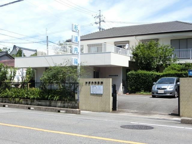 杉浦内科医院(周辺)