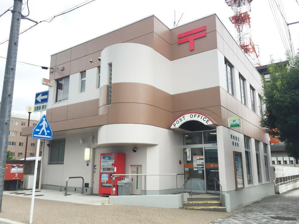 岡崎康生郵便局(周辺)