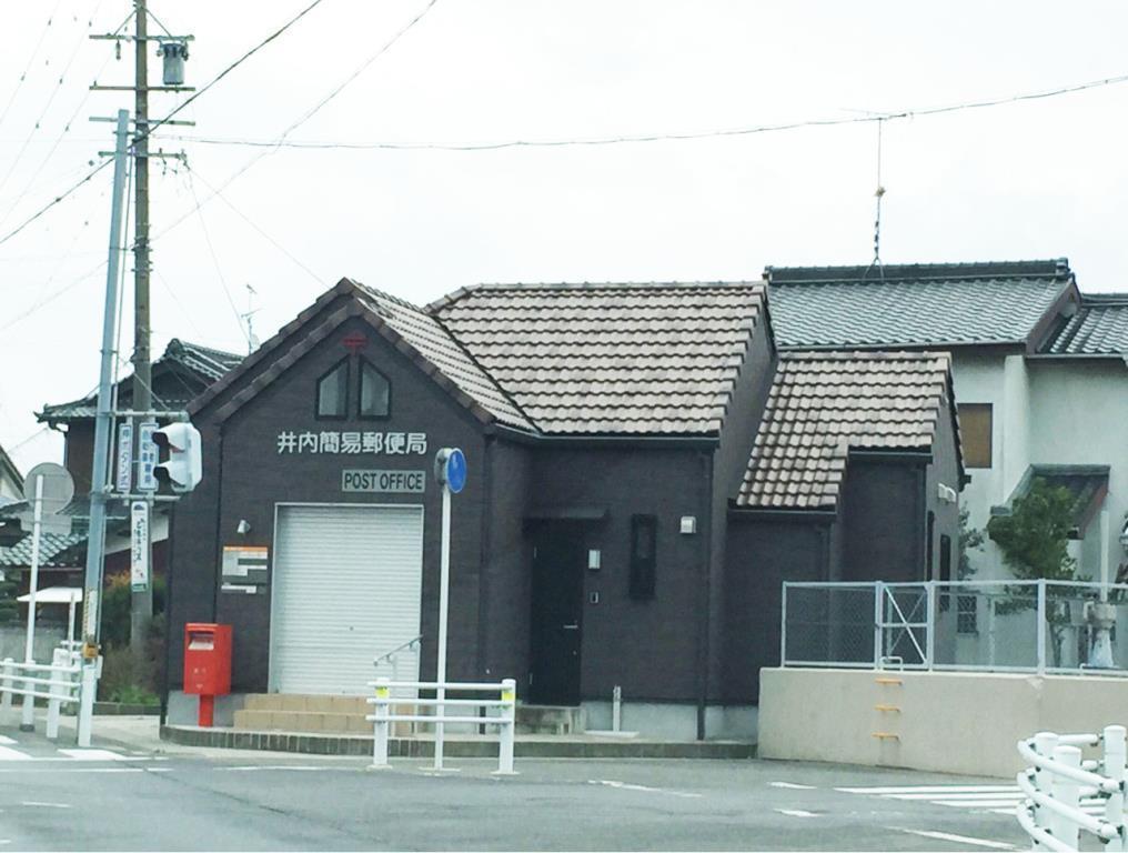 井内郵便局(周辺)