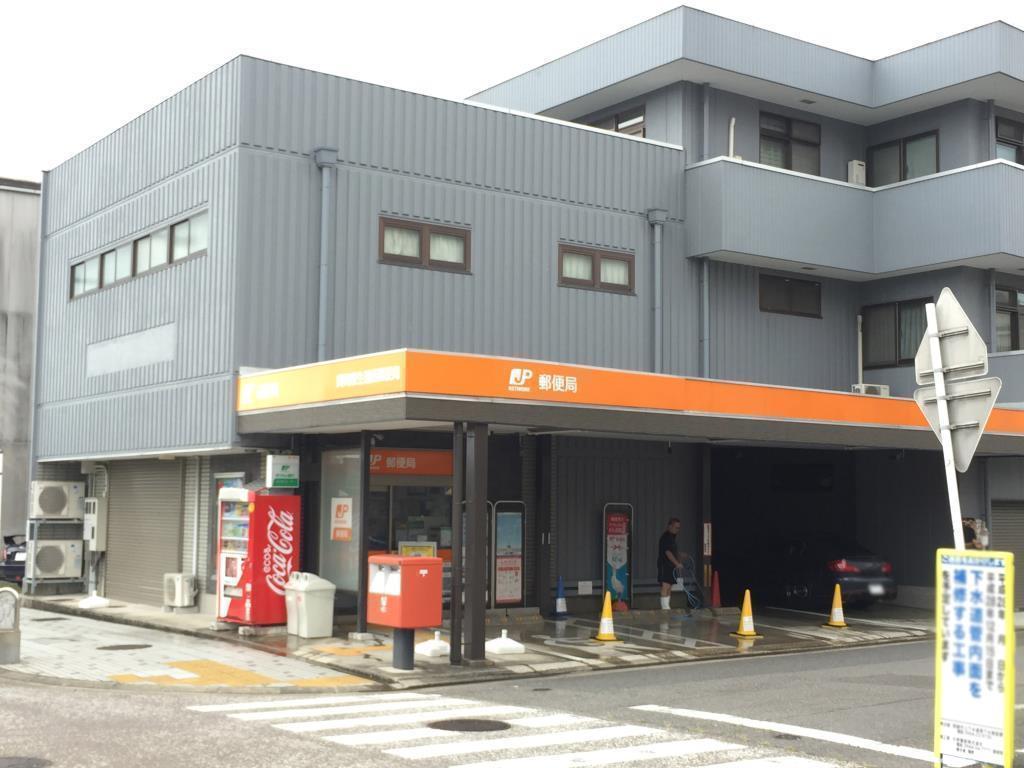 岡崎康生通西郵便局(周辺)