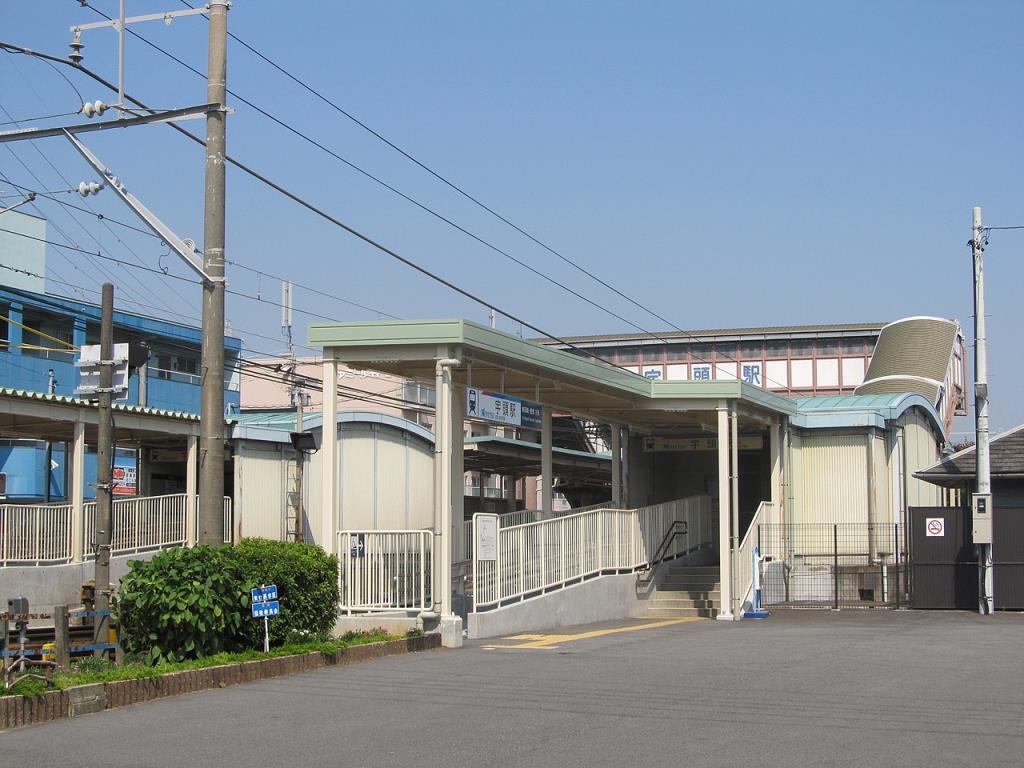 名鉄名古屋本線 宇頭駅(周辺)