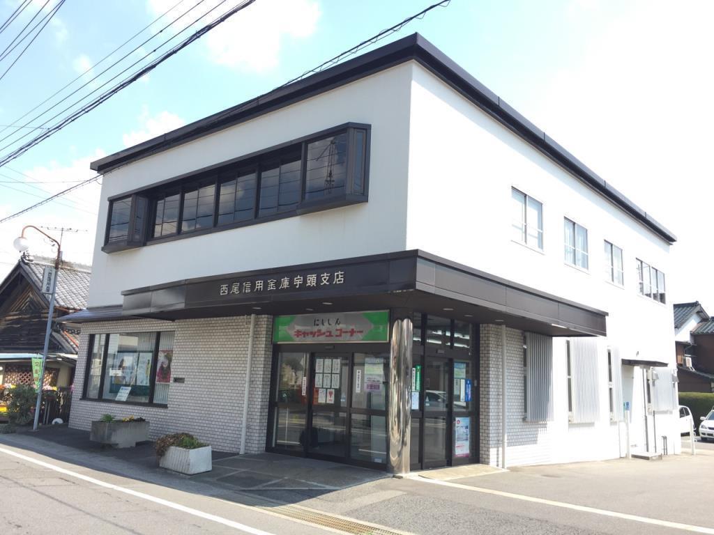 西尾信用金庫宇頭支店(周辺)
