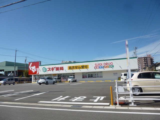 スギドラッグ東栄東店(周辺)