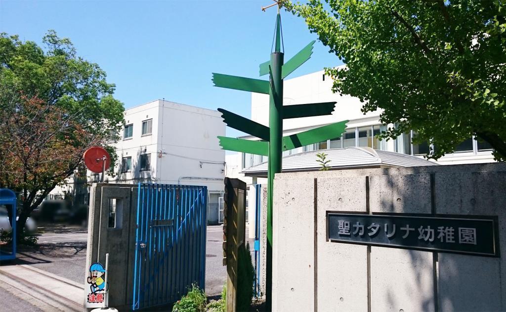 聖カタリナ幼稚園(周辺)