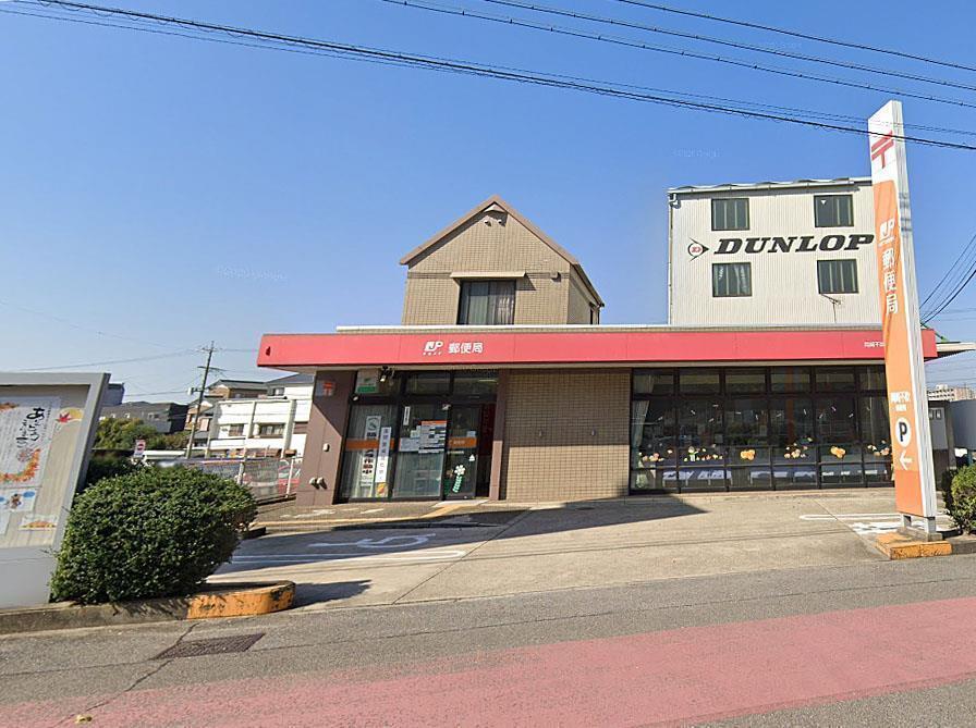 岡崎不吹郵便局(周辺)