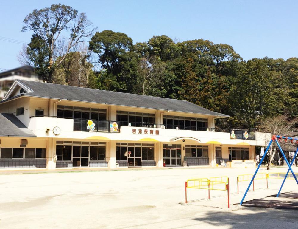 岩津保育園(周辺)