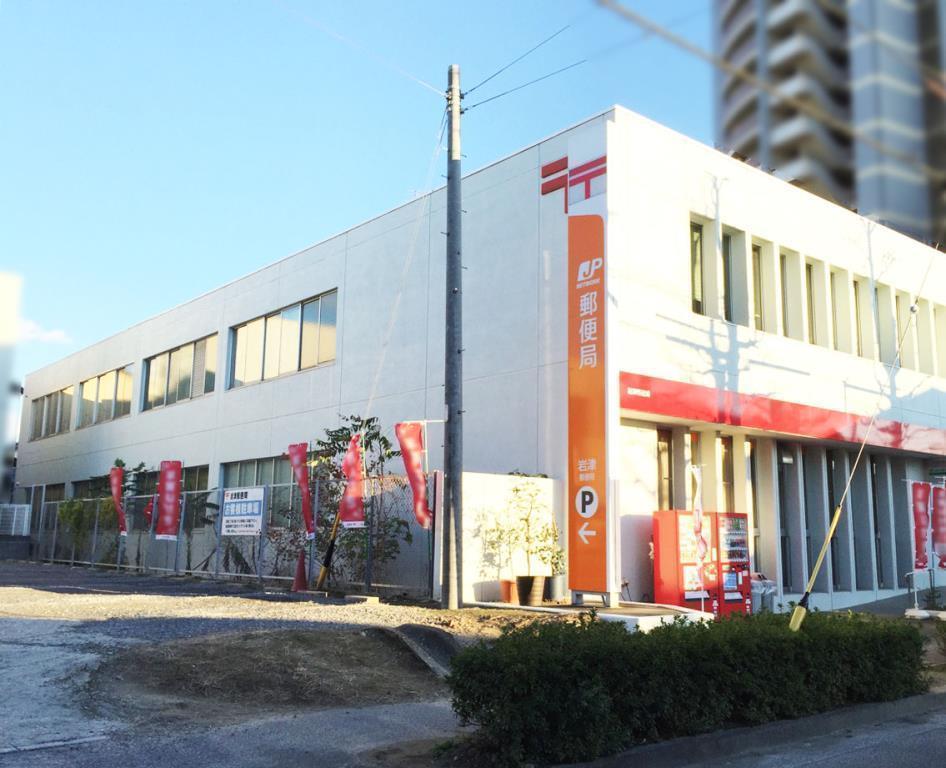 岩津郵便局(周辺)