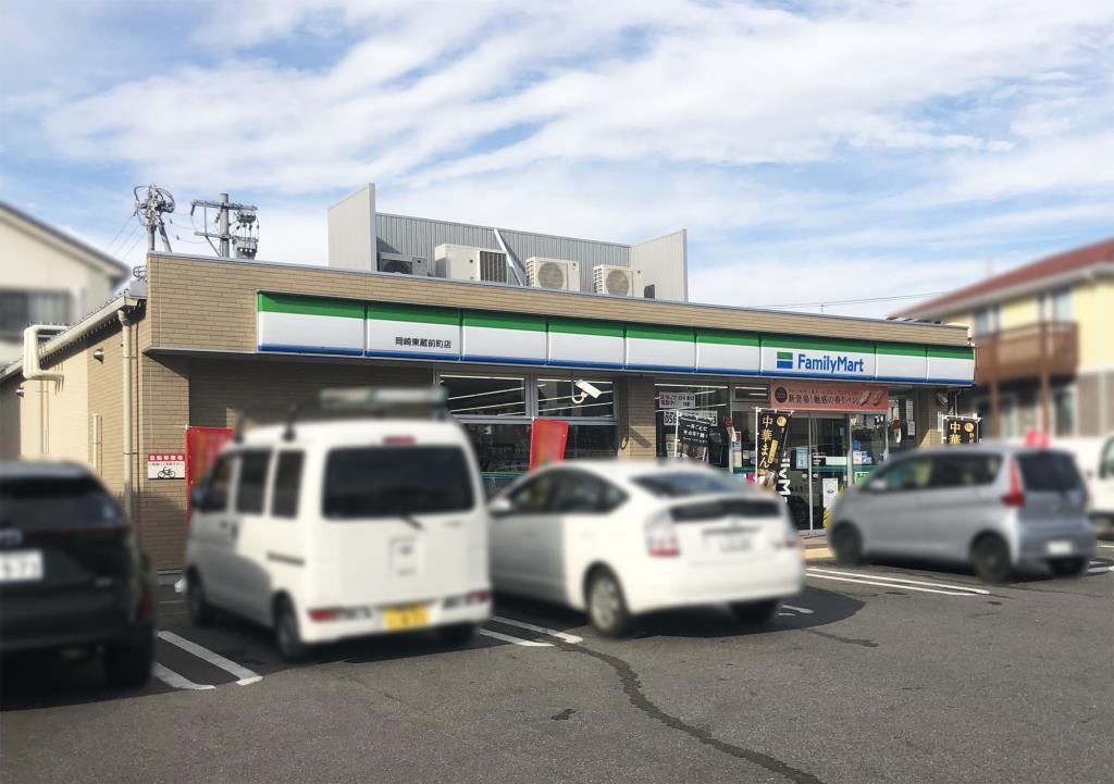 ファミリーマート岡崎東蔵前町店(周辺)