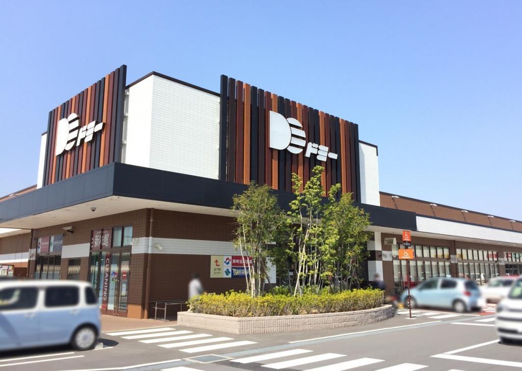ドミー岩津店(周辺)