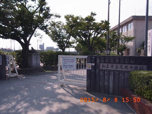 竜北中学校(周辺)