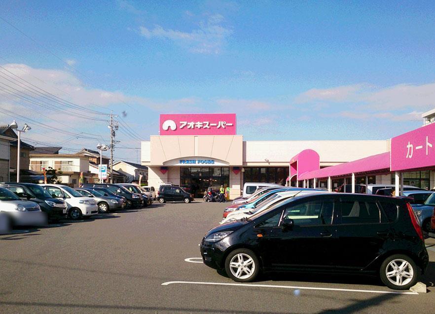 アオキスーパー六供店(周辺)