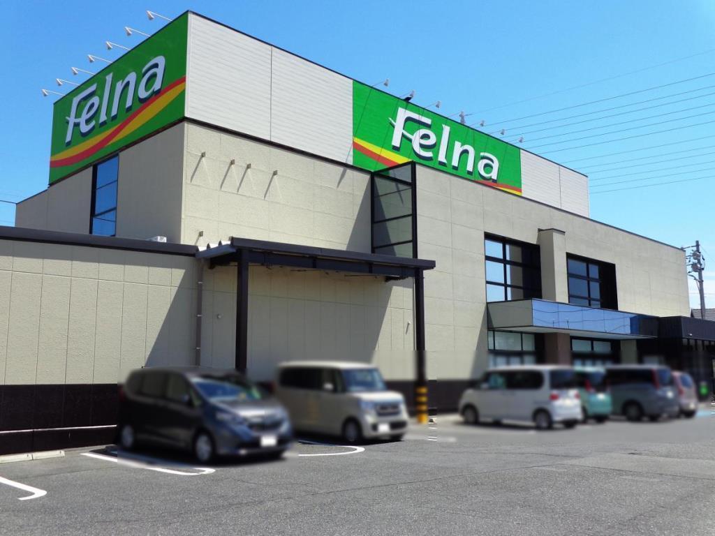 フェルナ道光寺店(周辺)
