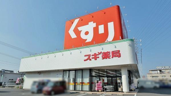 スギドラッグ西尾道光寺店(周辺)