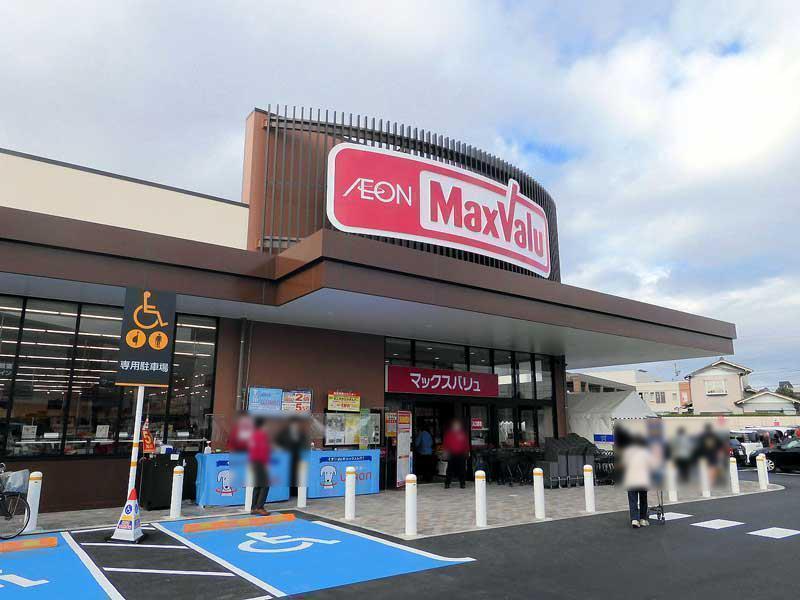 マックスバリュ西尾店(周辺)